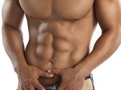 Cómo sacar los abdominales y el pectoral